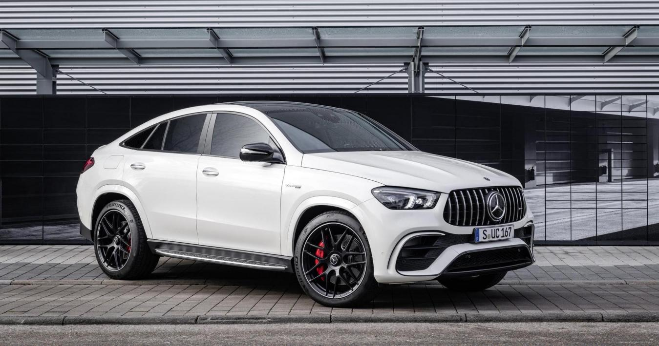 Mercedes-AMG GLE 63 4MATIC Coupé immagine